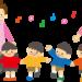 【川崎市★保活】利用承認がきた後の辞退、ペナルティについて&育休中の妊娠はどうなる!?